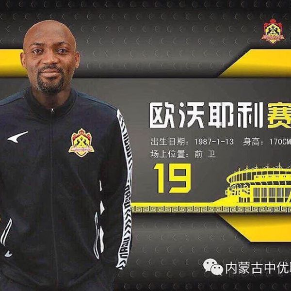 MDM player John Owoeri signs for Inner Mongolia Zhongyou FC in the Chinese second division. Good luck John. #mdmplayers #mdmtransfers